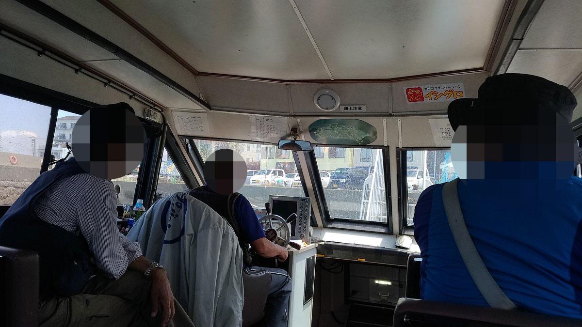 日間賀島水上タクシー