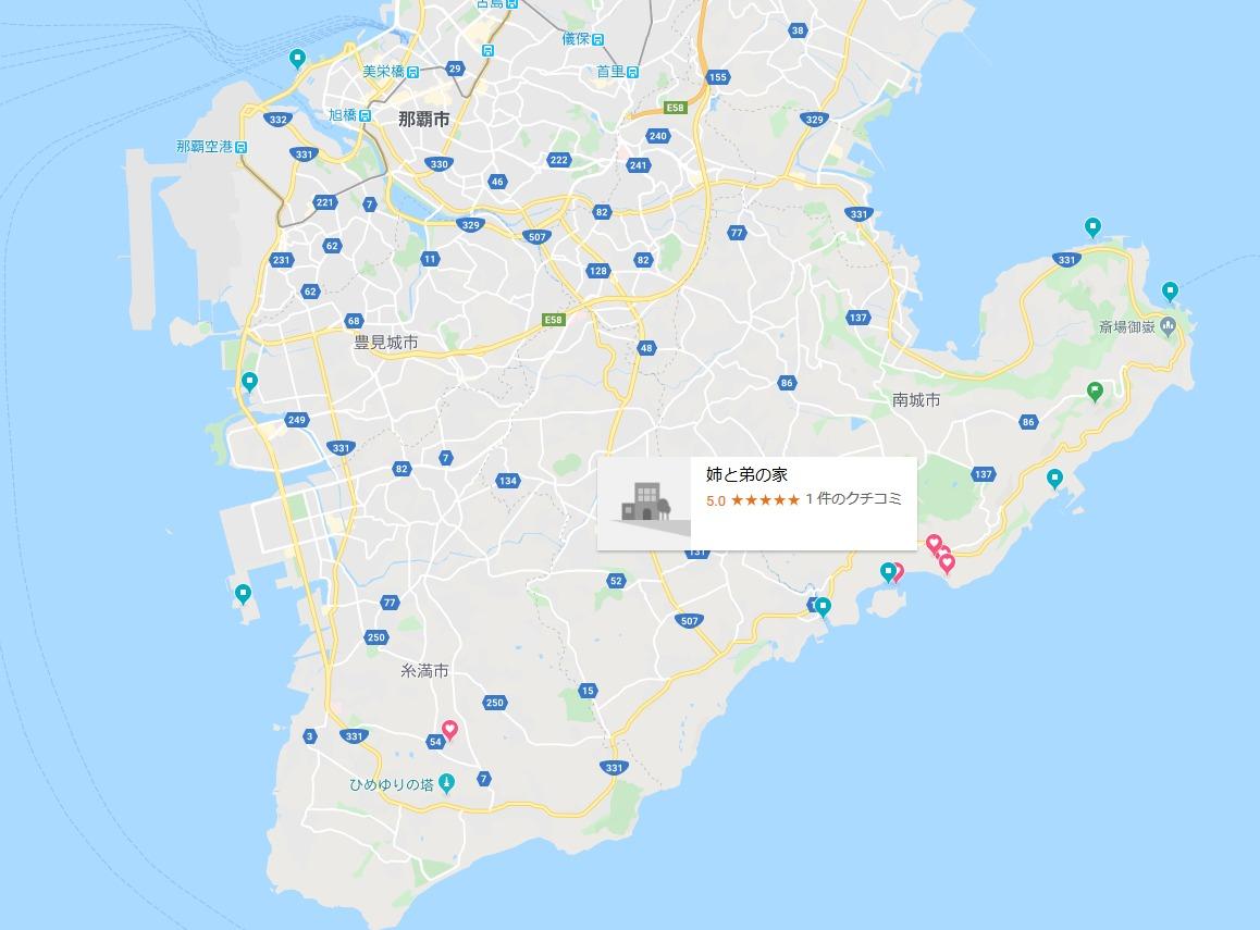 沖縄釣りスポット